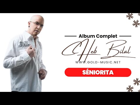 NGOULOU BILAL SAVA TÉLÉCHARGER CHEB MP3 2011