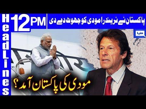 Pakistan grants overflight