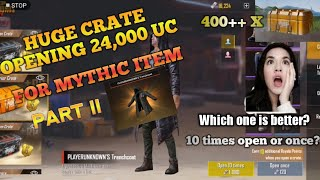 #PUBGMOBILE PUBG MOBILE: HUGE OPENING CRATE PART II, CAN I GET A MYTHIC?