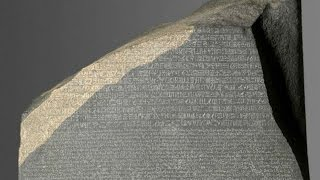 The Rosetta Stone - Professor Richard Parkinson
