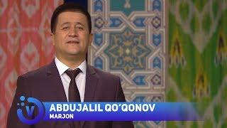 Abdujalil Qo'qonov - Marjon | Абдужалил Куконов - Маржон