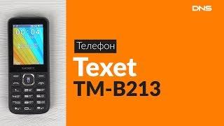 распаковка телефона Texet TM-B213 / Unboxing Texet TM-B213