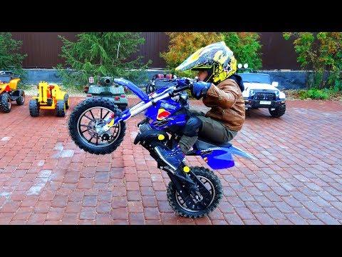 Сеня и распаковка нового Мотоцикла