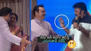 Dr Rajashekar Sensational Comments On Naresh | MAA New Executive Committee Oath Taking Ceremony thumbnail