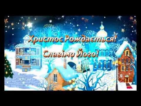 Christmas greeting of President Victor Yushchenko to Ukrainian ...