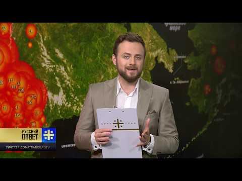 Уже 1,7 млн гектар: кто ответит за сгоревшую Сибирь?