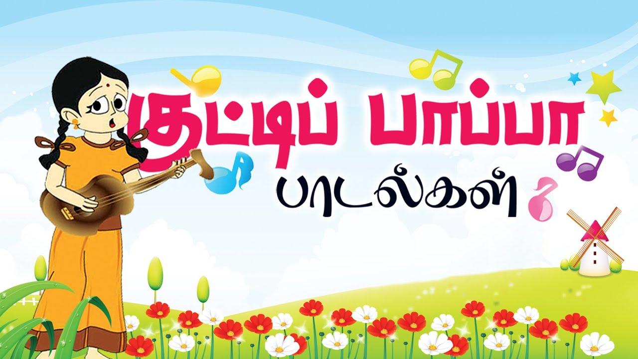 Grandma stories in tamil | | stories for kids | animation | kids.