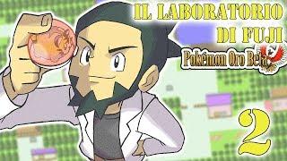 Un'evoluzione di DITTO?! - Pokémon Oro Beta