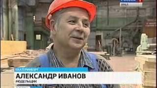 СГТРК, модельщик и лекальщик