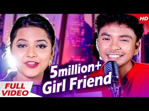 Girl Friend - Studio Version | A Masti Song By - Asima Panda & Mantu Chhuria | 91.9 Sarthak FM