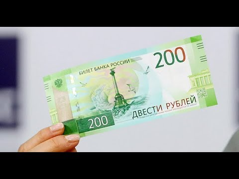 Russia releases new money with image of annexed Ukrainian Crimea.