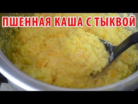 Каша гречневая на молоке - пошаговый рецепт с фото на