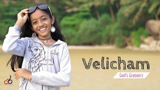 Velicham | Christmas | Harini | Christian whatsapp status | ab creations