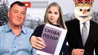 НИ ДНЯ БЕЗ ПОЗОРА Женщины Чемпионат России по Фигурному Катанию 2021 в Челябинске
