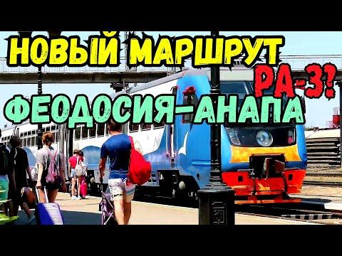 Крым 2020 ДОЖДАЛИСЬ