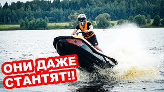 300 сил НА ВОДЕ!! Обзор гидроциклов BRP Sea-Doo