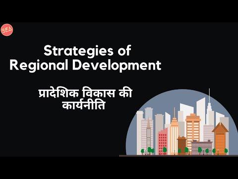 Strategies of Regional Development Hindi UPSC PCS UGC NET