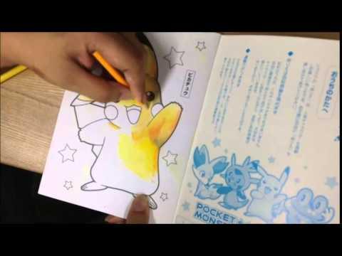 プロのデザイナーによる本気の塗り絵 Youtube
