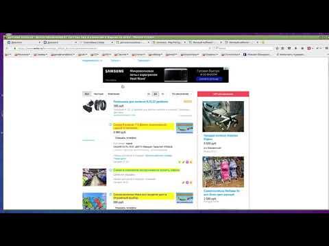 Поиск ключевых слов для объявления на Авито
