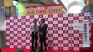 第6回仙台お笑いコンテスト 決勝ラウンド 11月3日(月) 14:00~ サン...