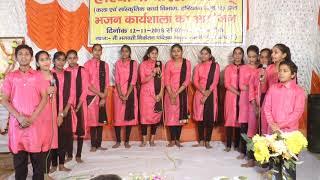 O Kanha Ab To Murli Ki Madhur Suna Do Taan By 9th Class