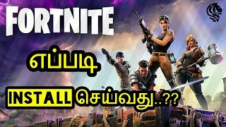 #FORTNITE How to download #fortnite for pc and laptop????? #Tamil