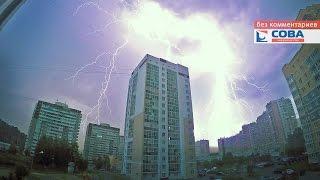 Гроза над Екатеринбургом 14 августа