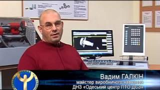 Оператор ЧПУ ( CNC )