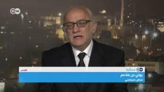 يوني بن مناحم: العدو المشترك دفع لتطبيع العلاقات بين إسرائيل وتركيا