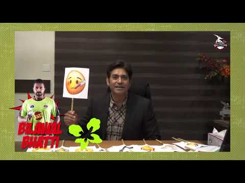 #Emojinator - Aqib Javed