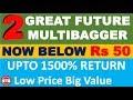 Future Multibagger now below Rs 50 - upto 1500% return | Fantastic Nifty