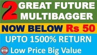 Future Multibagger now below Rs 50 - upto 1500% return | multibagger stocks 2019 india | best shares