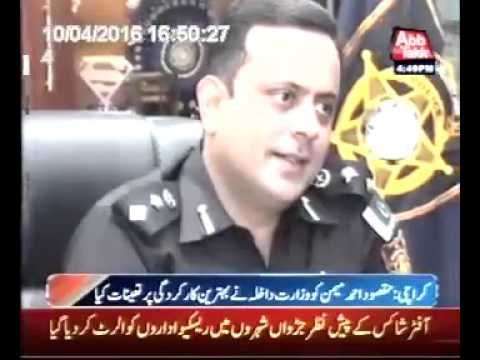 Mr. Maqsood Ahmed Memon has been posted as DIGP Security in order to improve