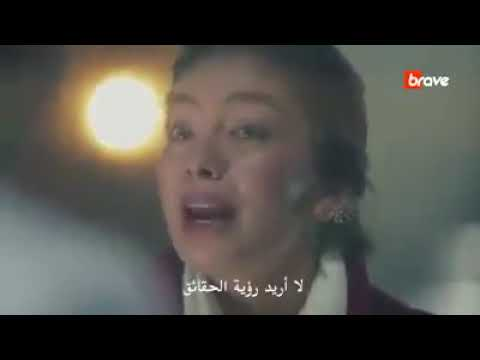 مشهد حزين بين كمال ونيهان من حب اعمى Youtube