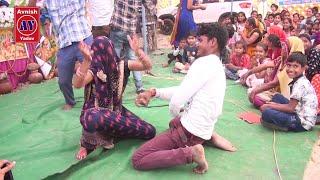 पहली वार डांस करते-करते कैसे गिरे माई- भांजे  @ शास्त्री रवीता यादव Ravita shastri Bhajan