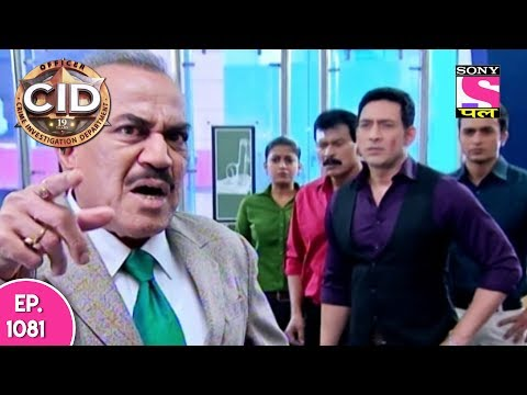 CID - सी आई डी  - Episode 1081 - 8th June, 2017 thumbnail
