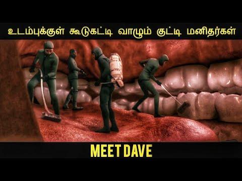 Download சந்திக்க டேவ் (2008) திரைப்படத்தின் விளக்கம் by Movie Multiverse