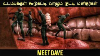 சந்திக்க டேவ் (2008) Story Explained by Movie Multiverse