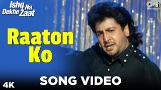 Raaton Ko Song Video - Ishq Na Dekhe Zaat | Gurdas Maan | Shyam-Surender | Punjabi Hits