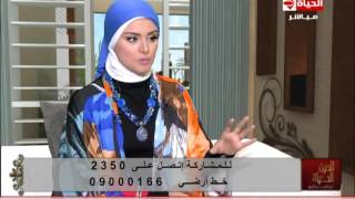 هل يجوز إزالة الشعر من أي منطقة من الجسم في نهار رمضان؟