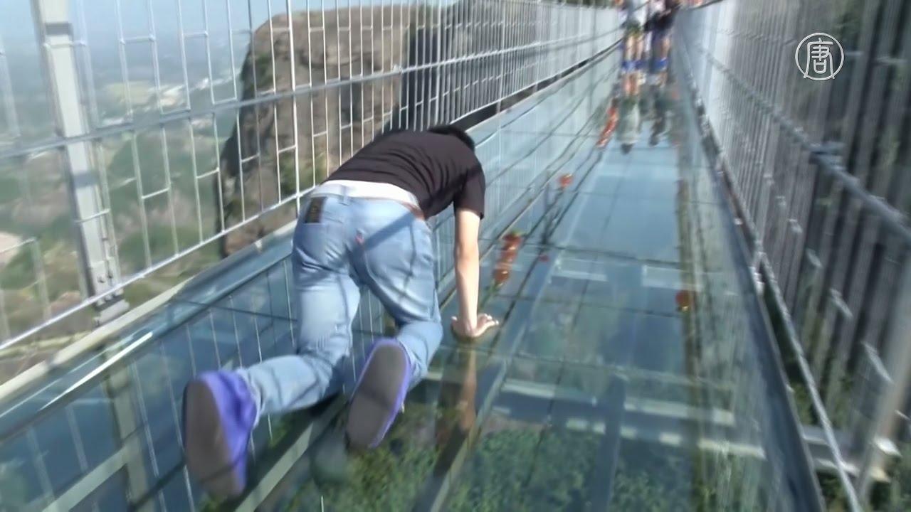 Самый длинный стеклянный мост в мире -  в Китае