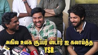 Yuvan Shankar Raja Teased Mirchi Siva – Green Apple Productions Studio Launch