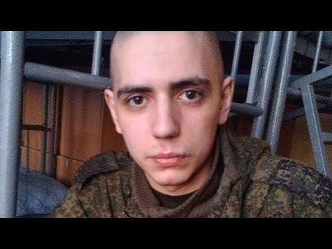 Солдат дважды выстрелил в себя из автомата?