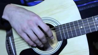 Обучение игре на гитаре с нуля. Посадка.