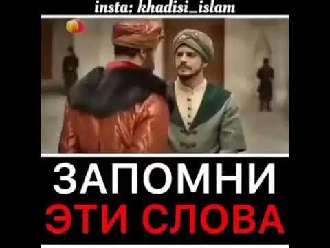 Ибрагим паша