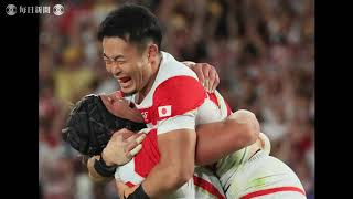 【スライドショー】ラグビーW杯:日本悲願の8強、アジア初 スコットランド破る