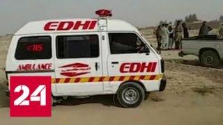 Количество жертв теракта в Пакистане выросло до 128 человек - Россия 24