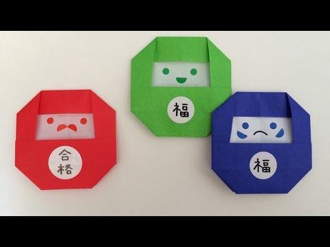 折り 折り紙 お正月 折り紙 折り方 : miidasu.com