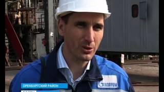 На газоперерабатывающем заводе проводится профилактический ремонт