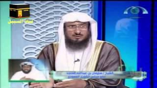 أحكام الصيام ما حكم مداعبة الرجل لزوجته أثناء نهار رمضان Youtube